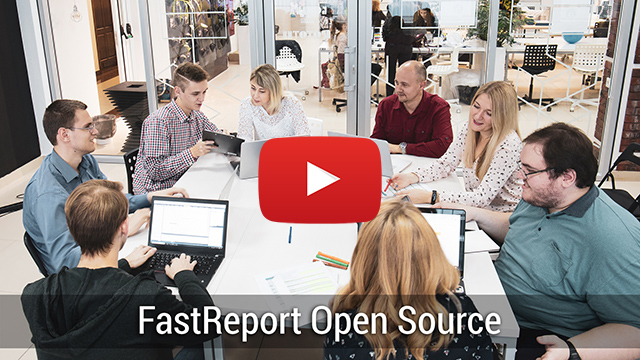 FastReport Open Source
